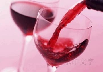 长期引用红酒的女人 性欲偏强